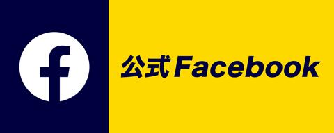大阪ラヴィッツ公式Facebook