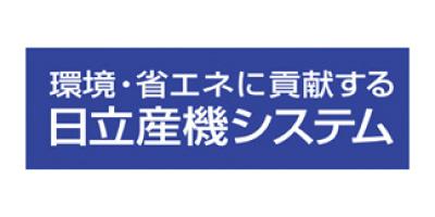 株式会社日立産機システム