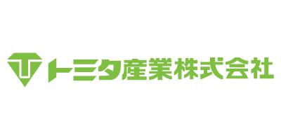 トミタ産業株式会社