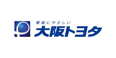 大阪トヨタ