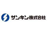 サンキン株式会社