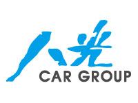 八光自動車工業株式会社